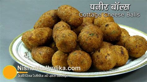 Cottage Cheese Snacks Recipes by Paneer Balls Recipe Cottage Cheese Snacks Recipe