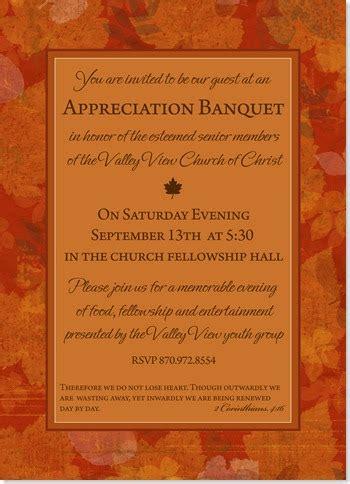 dpd senior appreciation banquet invitations