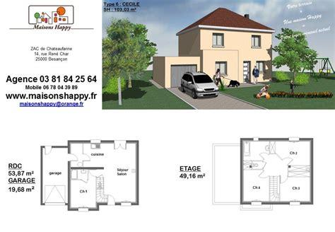 les chambres d une maison plan d une maison de 120m2 le hela maison de meka une