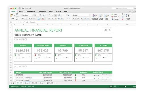 download windows excel on mac