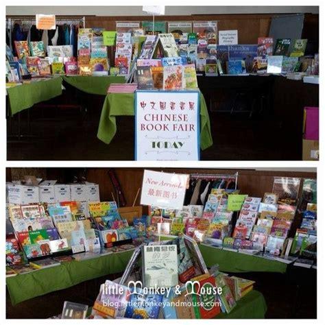 100 ideas to try about book fairs san francisco 331 | b1a1cd97fc39535c7e756e9f5c73ec76