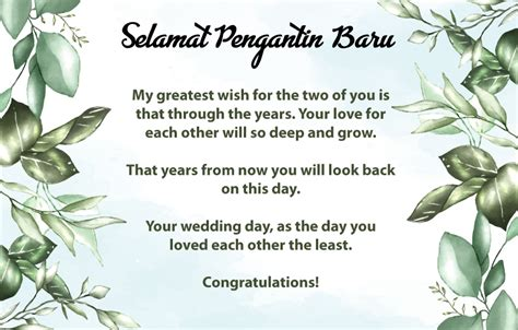 bergambar ucapan selamat pengantin  dennis  zill