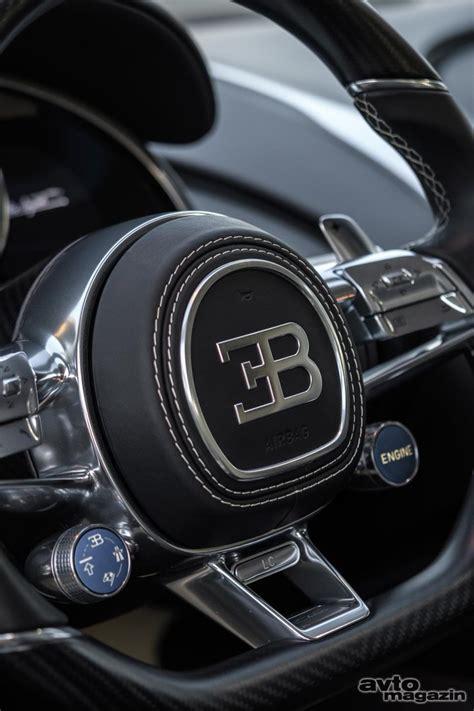 Mashoor kar diya mujhe aka ki naat ne. Non plus ultra: vozili smo Bugatti Chiron - Vozili smo - Avto Magazin