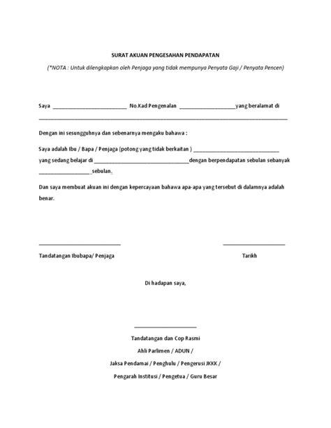 surat pengesahan pendapatan