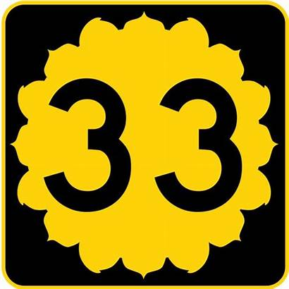 33 Number Clipart Thirty Three Numbers Lucky