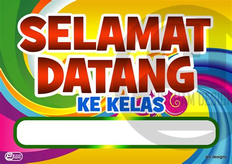 selamat datang ain designs welcome to the class