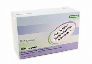 Форум лекарства для похудения