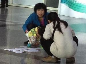 taiwaneasecom o chinese tourists in taiwan With kid poops on floor