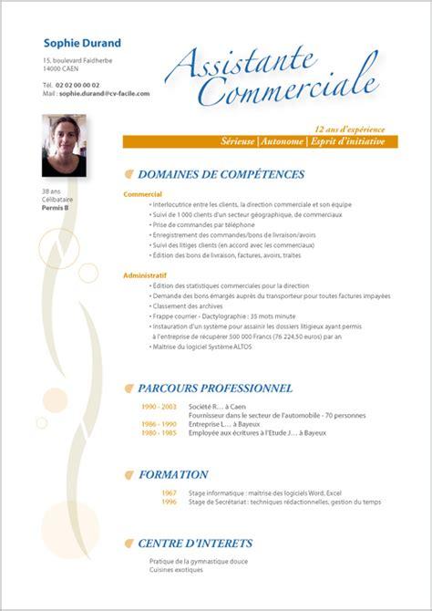 Cv Par Competences Exemples Gratuit by Id 233 E Modele Cv Par Competences Gratuit