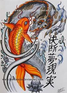 koi & dragon - ribcage + back tattoo possibly? | Tattoos ...