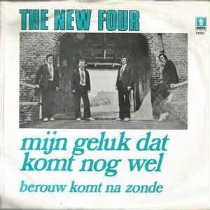 New Four - Mijn... Mijn Geluk Quotes