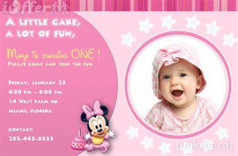st birthday invitations girl template btkvi babies