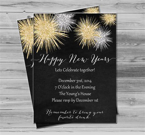 year invitation templates   sample