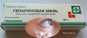 Крем вокруг глаз от морщин доктор си отзывы