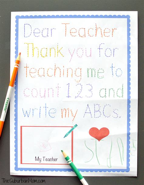traceable preschool thank you note 206   Preschool Teacher Appreciation