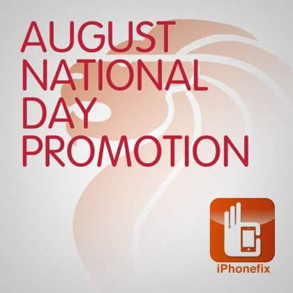august national day promotion