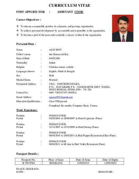 Assistant Cook Resume Format by Ajay Roy Resume New