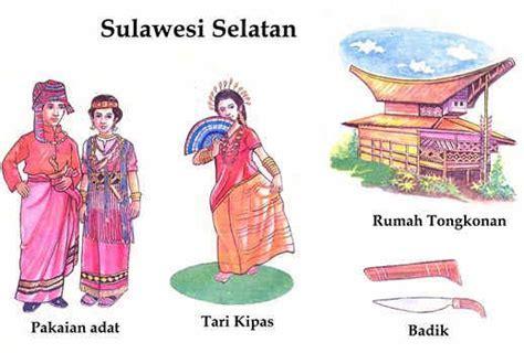 Baju Adat Sulsel Suku Di Sulawesi Selatan Green Star84 Baju Adat
