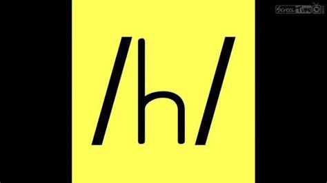 letter h song 17 best images about letter h on letter crafts 22876