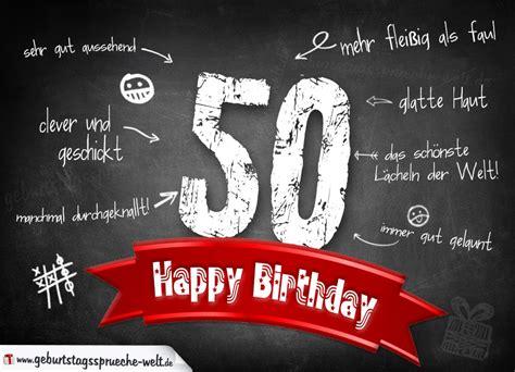 geburtstagskarte 50 frau komplimente geburtstagskarte zum 50 geburtstag happy birthday geburtstagsspr 252 che welt