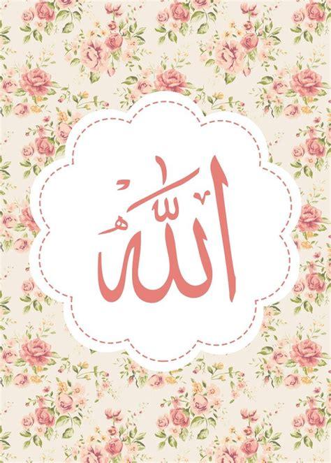 love allah poster bunga kartu seni islamis