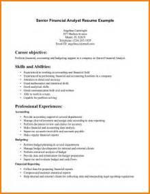 senior hris analyst resume account help objective position receivable resume