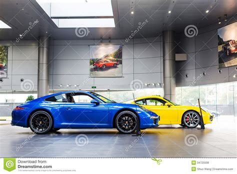 Car For Sale Editorial Stock Photo Image Of Coupe, Goods