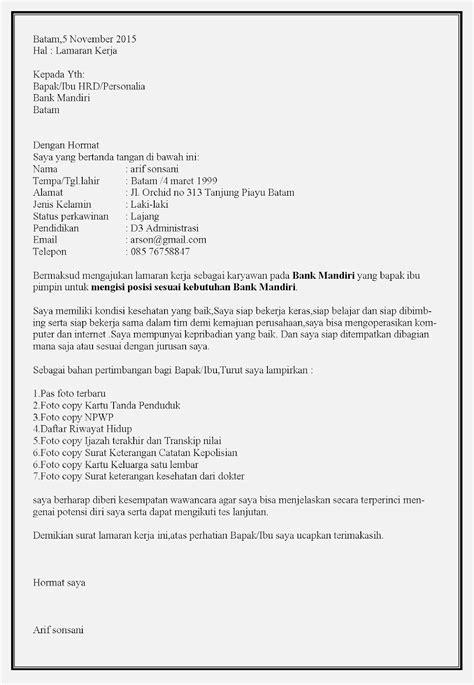 contoh surat referensi bank mandiri aneka contoh