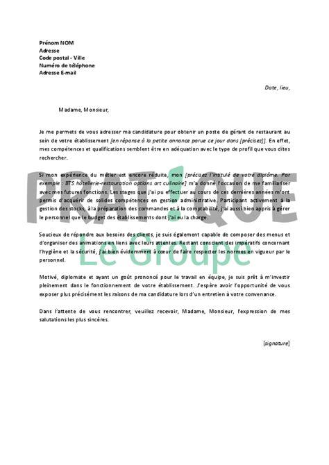 modele cuisine cagne lettre de motivation pour un emploi de gérant de restaurant débutant pratique fr