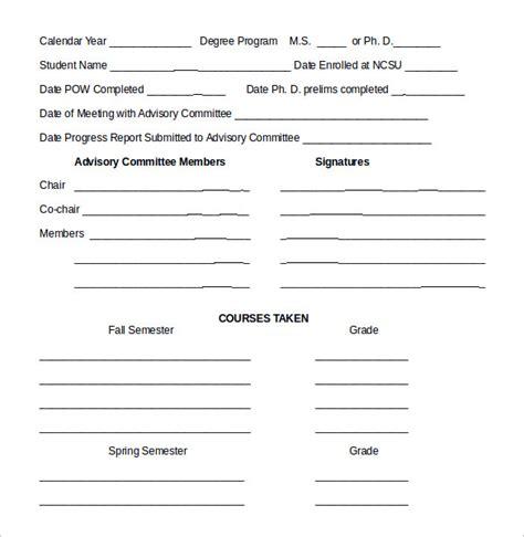 berkeley grade report template how to write a progressive report