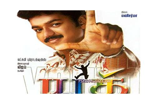 youth video songs download