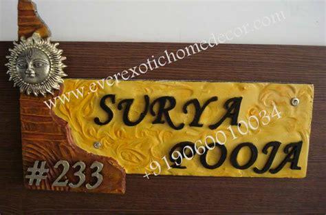 modular kitchen interior designer name plates customized name plates name boards
