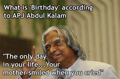 kalams birthday   observed international students