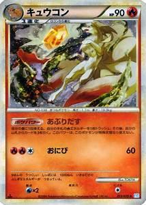 Ninetales Pokemon Card Images | Pokemon Images
