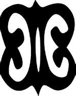 Adinkra Symbols of West Africa: Hye Won Hye
