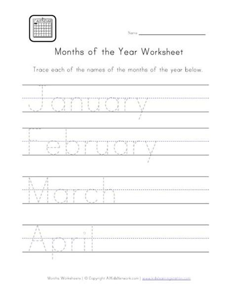 months handwriting worksheet