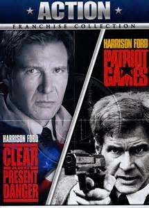 Harrison Ford Patriot Games DVD
