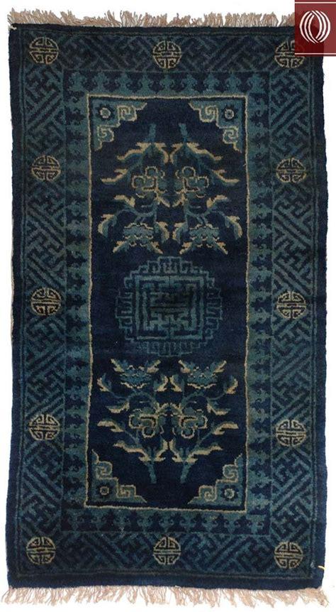 antique chinese dark blue rug  similar
