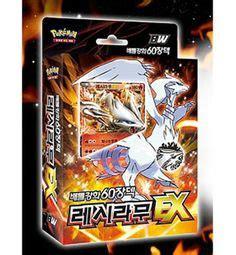 giratina ex reshiram deck 1000 images about pok 233 mon on cards