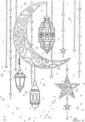lune lanterne ramadan | Ramadan pour les enfants, Cahier