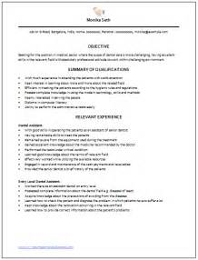 free entry level dental assistant resume 10000 cv and resume sles with free assistant resume sle