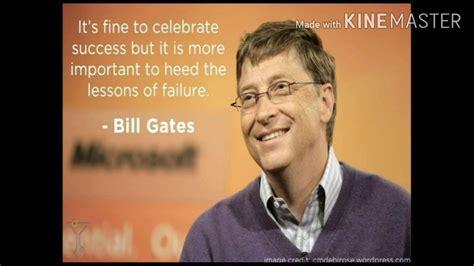 Bill gates Successful Story - YouTube