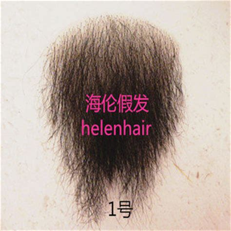Womens Pubic Hairstyle Pictures by Sale Real Hair Swiss Lace False Pubic Hair For In