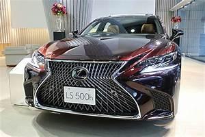 Toyota Loison Sous Lens : ls500h lexus ls500h executive car and moto in japan ~ Gottalentnigeria.com Avis de Voitures