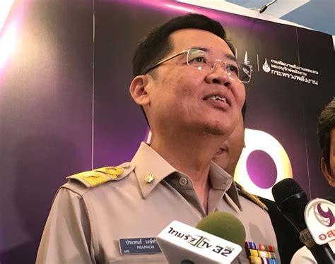 พพ.เดินหน้าไทยแลนด์เอนเนอร์ยีอะวอร์ดปี 62