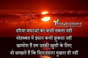 Dard Bhari Shayari Dosti Hindi images