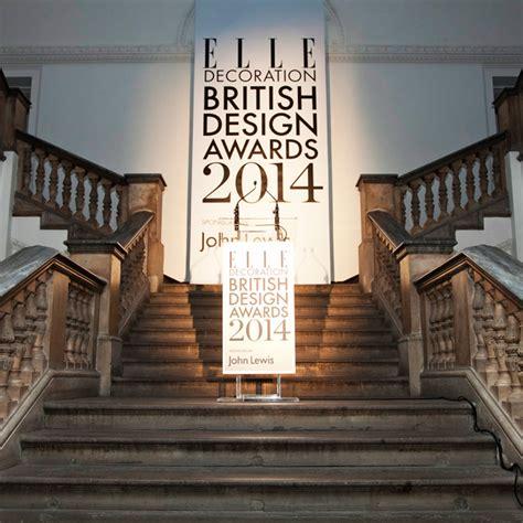 british design awards   party elle decoration uk