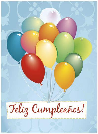 Feliz Cumpleaños Balloons Card Spanish Birthday Cards