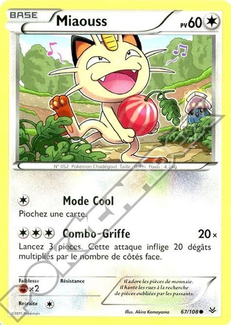 Quelle Est La Carte Pokémon La Plus Chère Du Monde by Cartes Pok 233 Mon Quot Famille Quot Pok 233 Cardex Forum