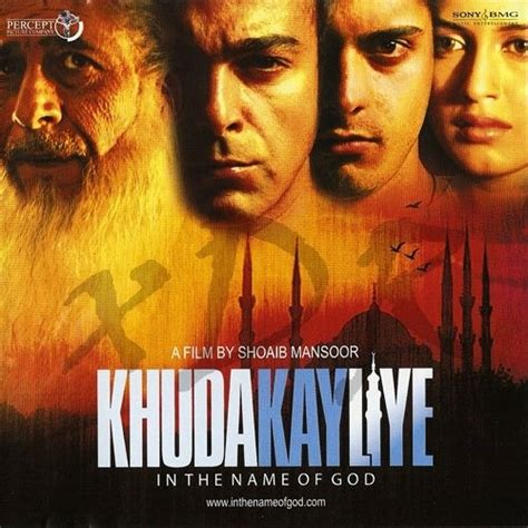 khuda kay liye cast release date box office collection